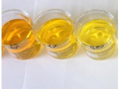 SOLVENT YELLOW 2RLS
